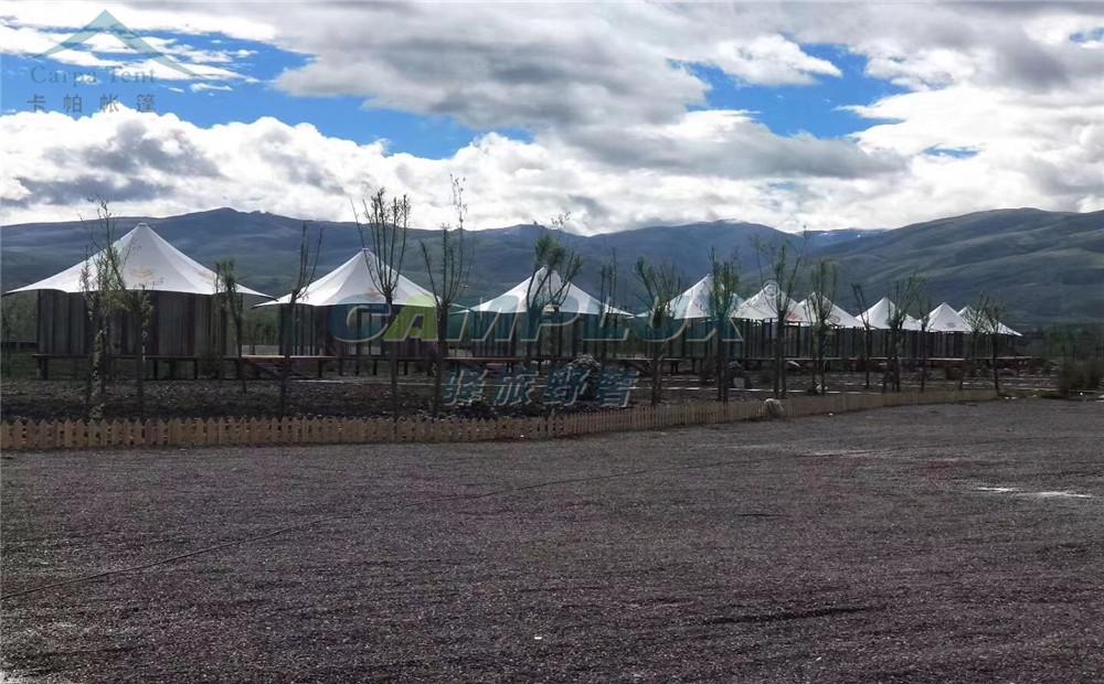 甘孜州野奢星空帐篷酒店营地